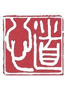 logo do shin transparent .jpg