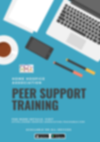 Peer Support Infographic.png