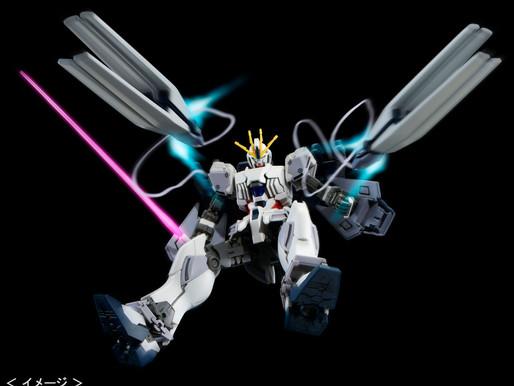 P-Bandai: HGUC 1/144 Narrative Gundam B Packs (Expansion set)