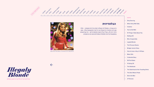 Screens7.jpg