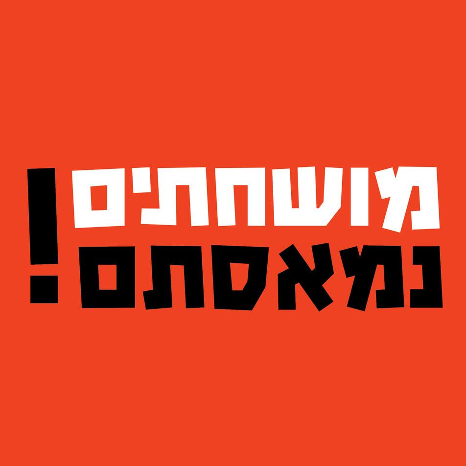 Typography01.jpg