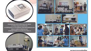 บริจาคอุปกรณ์การแพทย์ให้ รพ.วชิระภูเก็ต สู้ภัย COVID-19