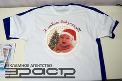 Нанесение фотографии на футболку