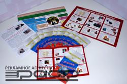 Печать листовок буклетов, плакатов
