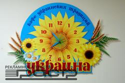 Часы в ресторан украинской кухни