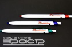 УФ печать на ручках