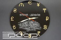 """Часы  """"Время-деньги"""""""