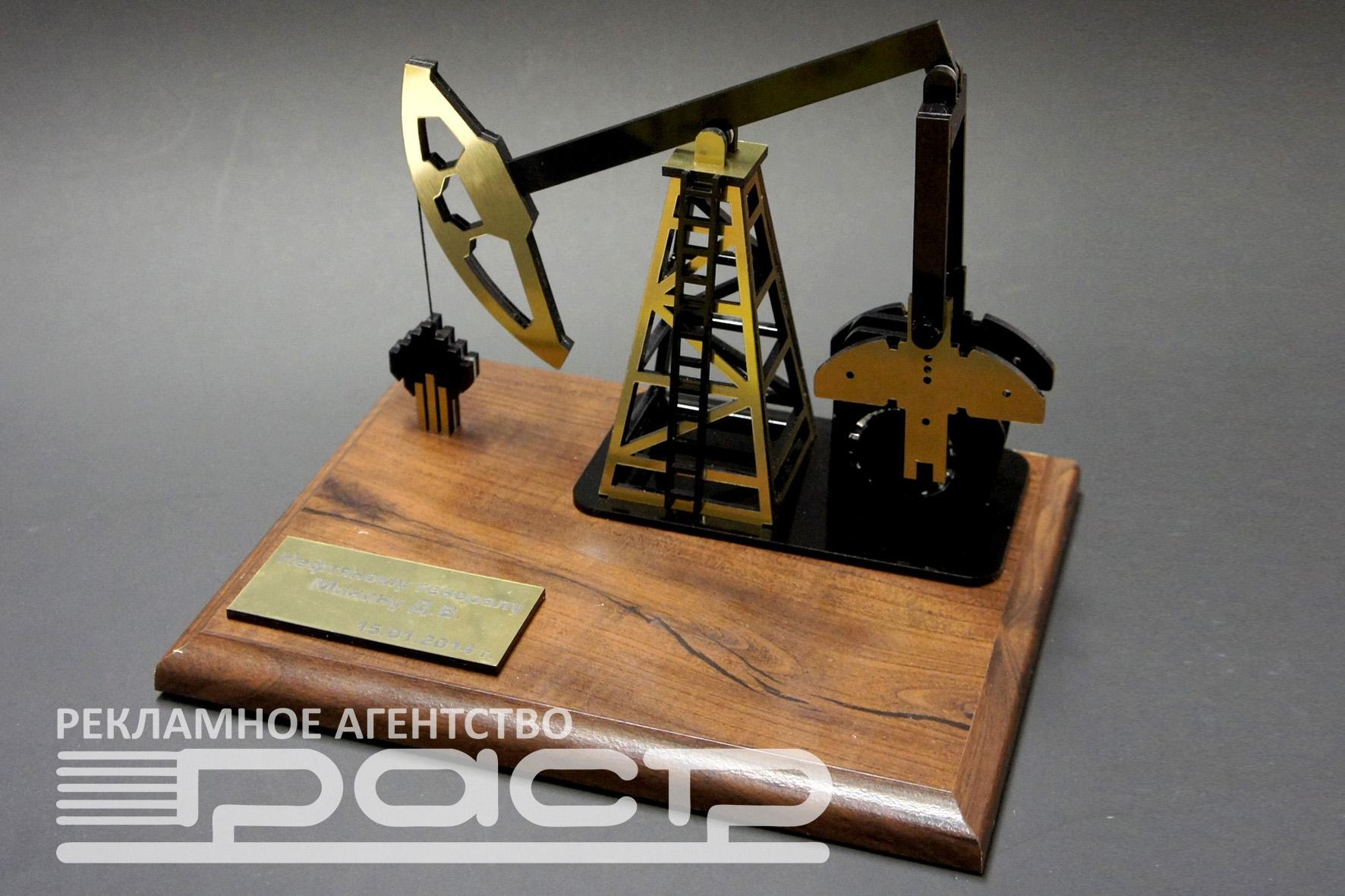Нефтяная качалка (двигающаяся)