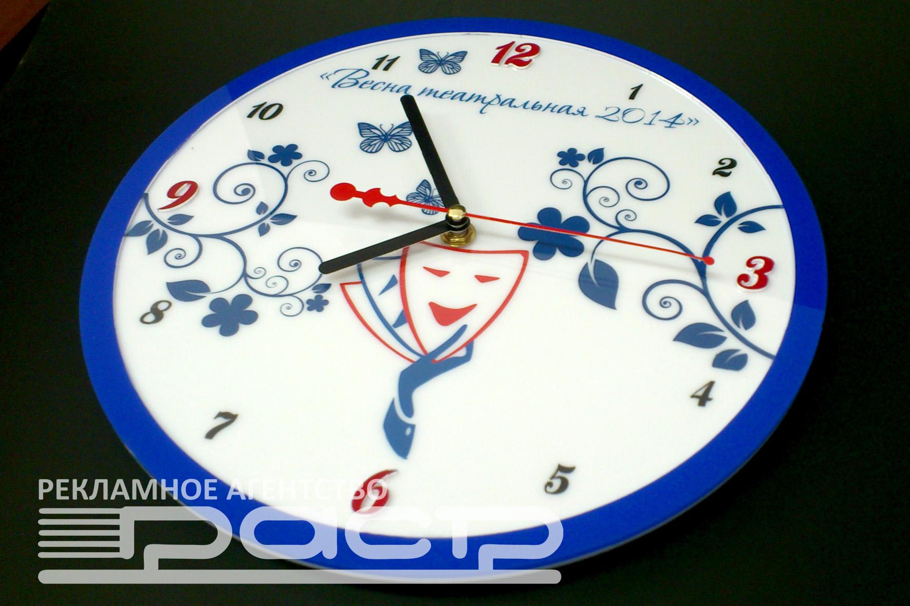 Подарочные часы участникам конкурса