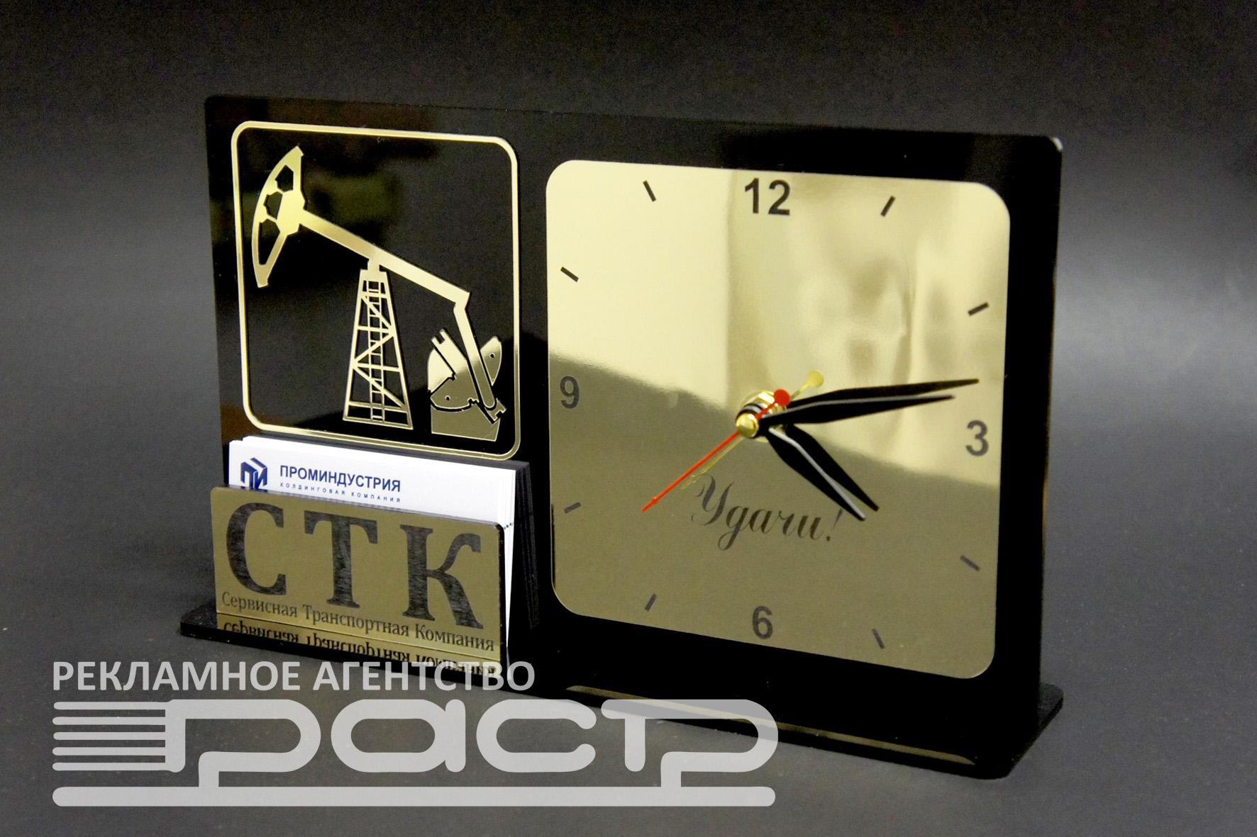 Настольные часы с визитницей