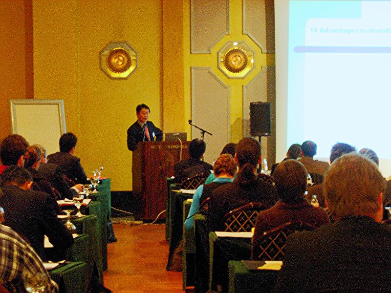 Japan Business Seminer organised by JETRO, Brussels