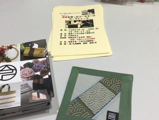 東急ハンズ三宮 「畳縁でオリジナルコースターを作ろう」ワークショップ開催