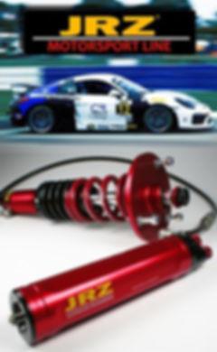 MOTORSPORT PRODUCT PAGE.f2b1cc7ab256409e