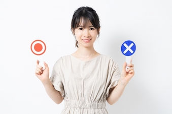 marubatsu.jpg