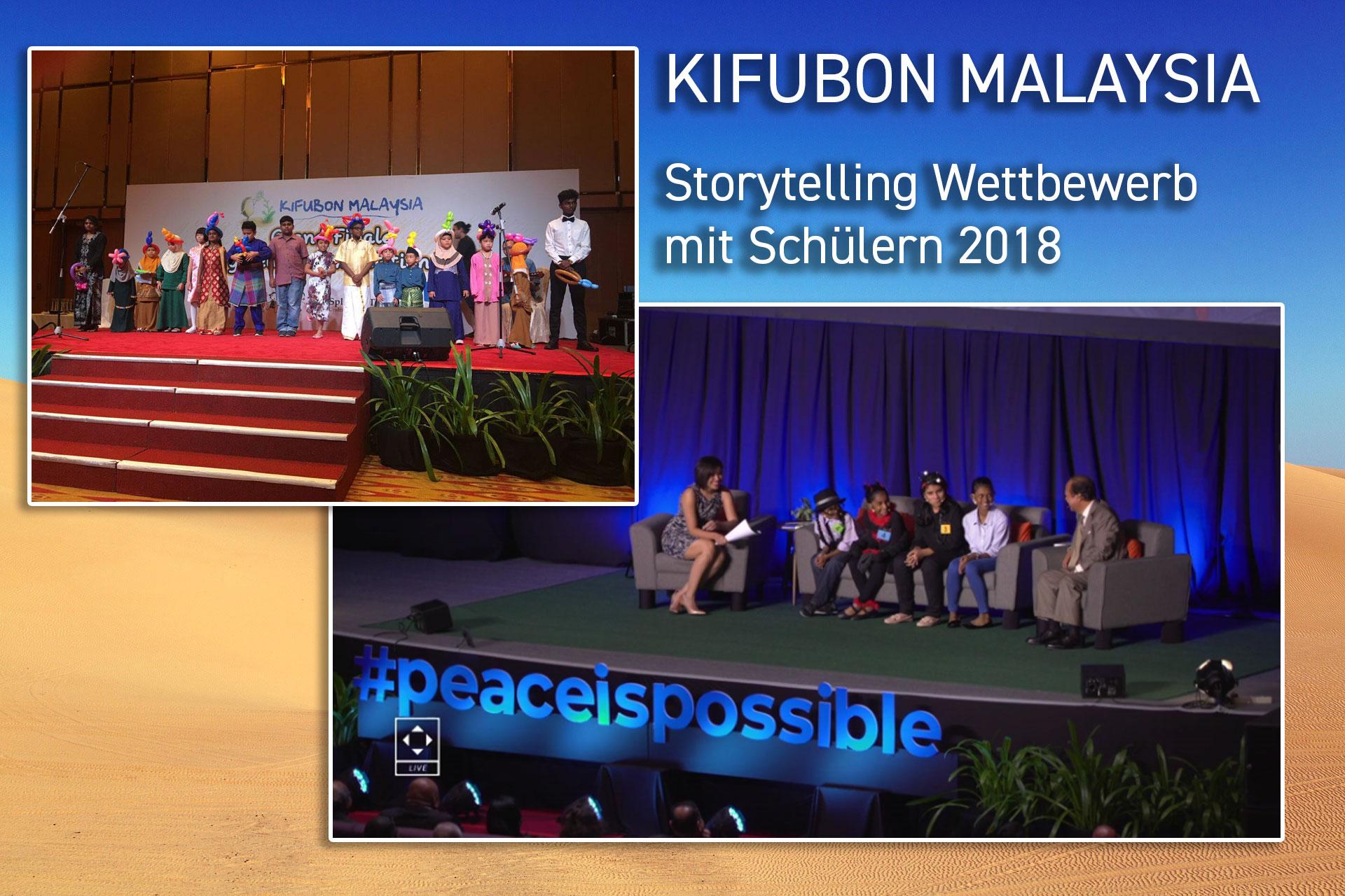 Kifubon-Malaysia