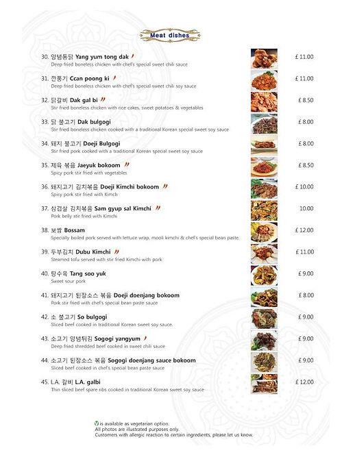 Ong Gie menu meat dish.jpg