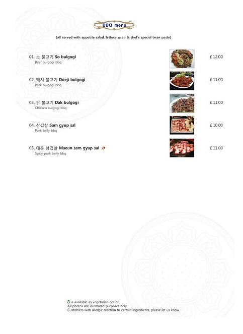 Ong Gie menu 1 (1).jpg