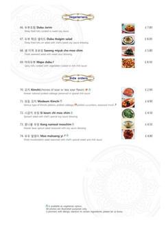 Ong Gie menu vegetarians & sides.jpg