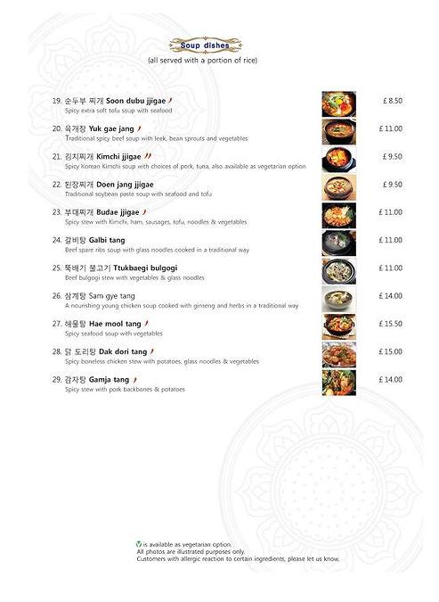 Ong Gie soup menu.jpg