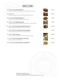 Ong Gie menu seafoods.jpg