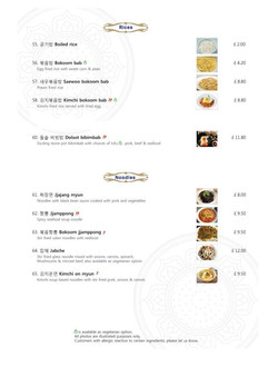 Ong Gie menu rices & noodles.jpg