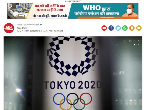 Why does Indias Olympic kit have a Chinese Sponsor?