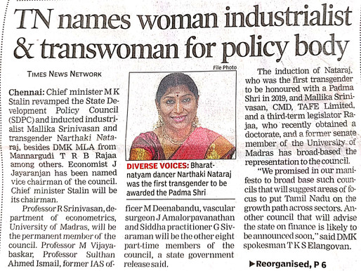 TN names woman industrialist & Transwoman for policy body