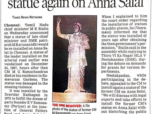 Govt to install Karunanidhi statue again on Anna Salai