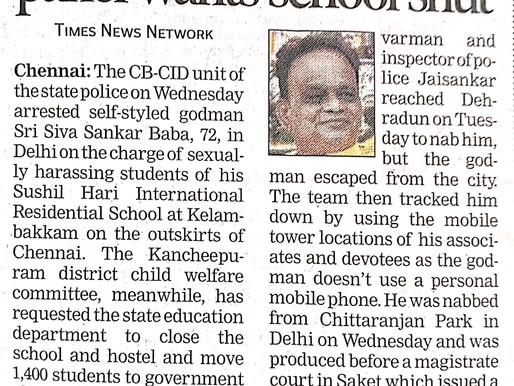 Pocso case: Siva sankar baba arrested in Delhi, panel wants school shut