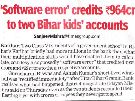 'Software error' credits Rs.964cr to two Bihar kids' accounts