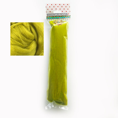 Merino Wool Tops for Felting 50g x 3 packs BRIGHT OLIVE