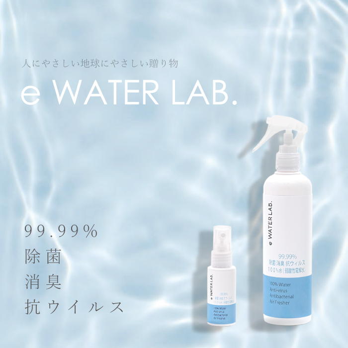 e WATERLAB.