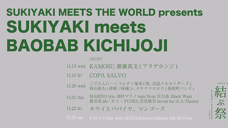 SUKIYAKI MEETS THE WORLD presents SUKIYAKI meets BAOBAB KICHIJOJI