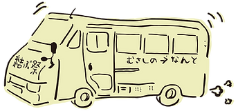 nanto_bus.png