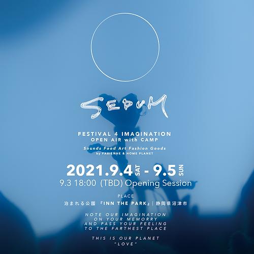 スクリーンショット 2021-06-13 8.26.43.png