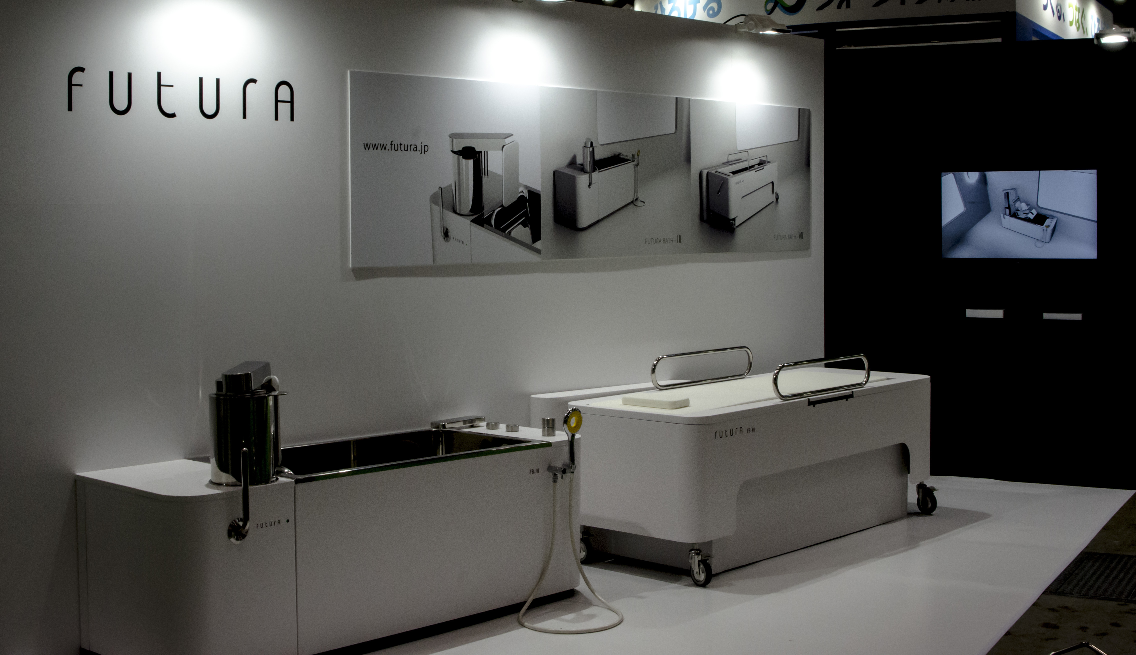 フツラ 国際福祉機器展