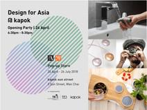 Design for Asia pop-up store @ Kapok sun street ! / 香港のライフスタイルショップKapokにて、アジアデザイン受賞商品のPOP UP ストアが開催さ