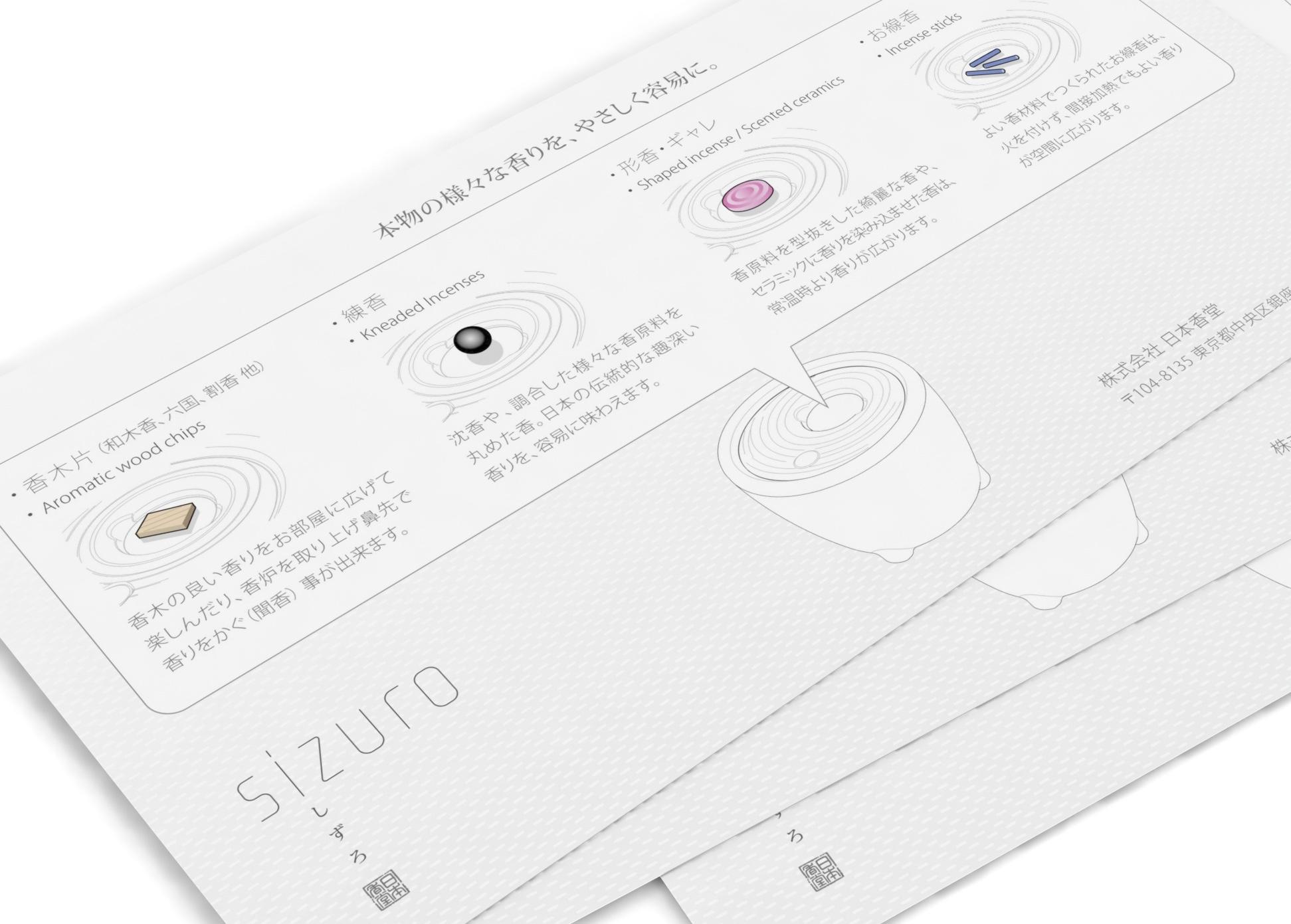 sizuro_card-02-adress_CG-0-trim-FULL-2