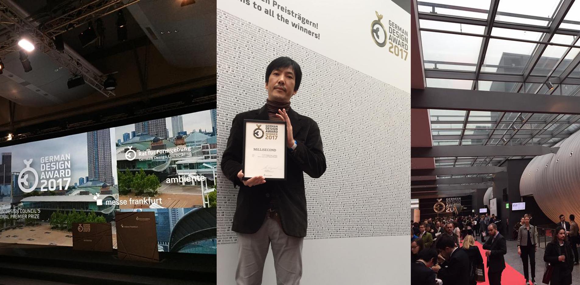 German Design Award ceremony