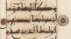 Medieval Quarn.jpg