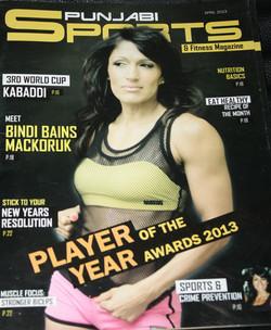 Punjabi Sports Magazine