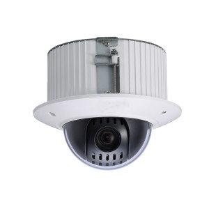 CAMARA DOME DE EMBUTIR 25/30 FPS 1080P FULL HD HDCVI