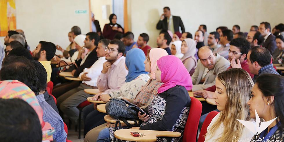 Egyptian Participants