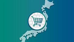 ecommerce-japan.jpg