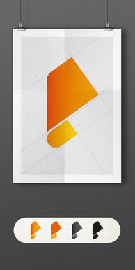 Branding Patmos Construcción de logo