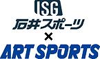2018石井スポーツロゴ(縦).png