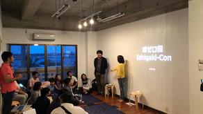 2018/11/24 Ishigaki-con 第0回