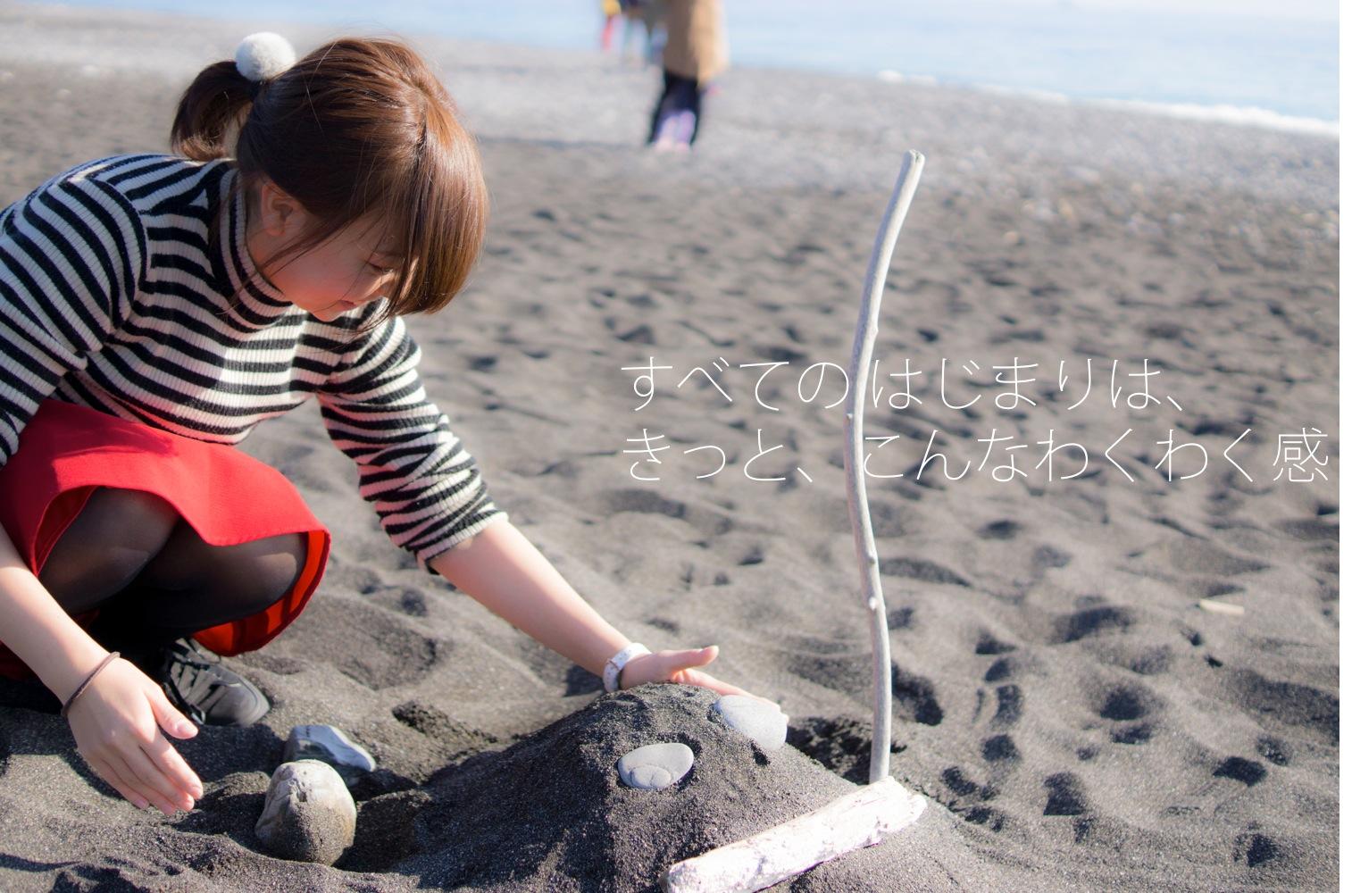th3_砂場るい2.jpg