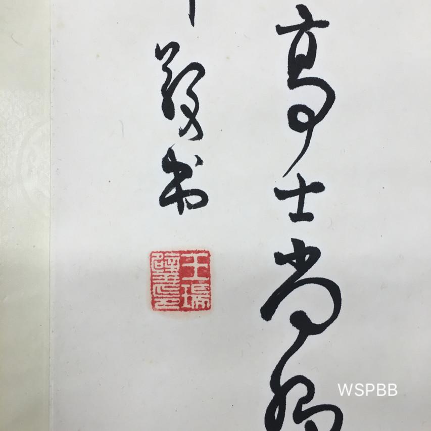 IMG_5058 1 copy