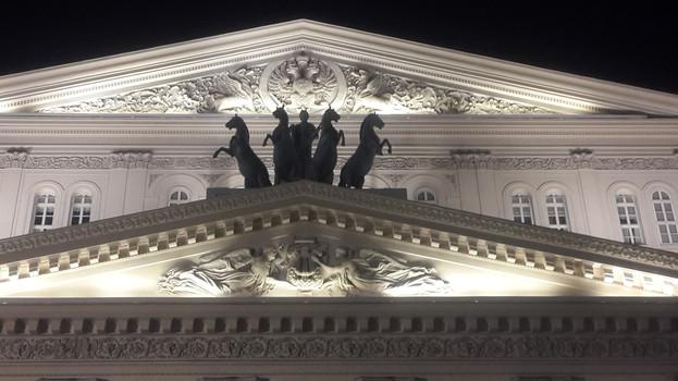 Bolshoi Theater detail